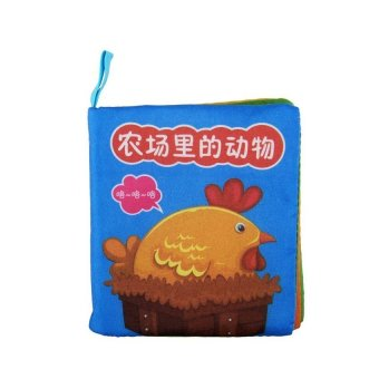 HKS Intelligence Development Cloth Cognize Book Educational Learning Toy for Kid Baby Farm Animals - Intl