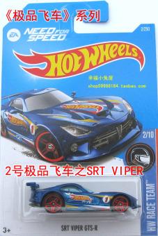 HOT WHEELS Boys' Toy Cars