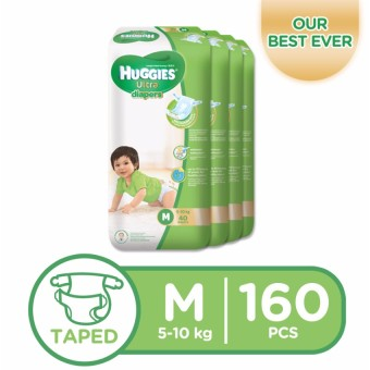 Huggies Ultra Diapers Medium - 40 pcs x 4 packs (160 pcs) Price Philippines