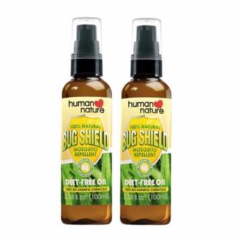 Human Nature Bug Shield Mosquito Repellent G6PD-Friendly 100ml, Setof 2