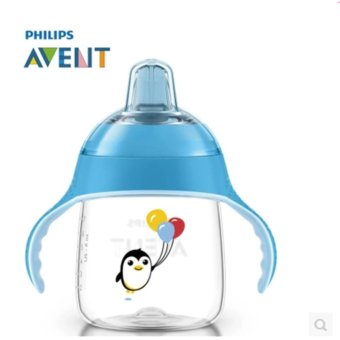 Harga Avent My Penguin Sippy Cup 9oz/260ml