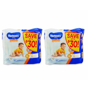 Huggies Dry Pants Medium 16's Pieces 020761 2's Price Philippines