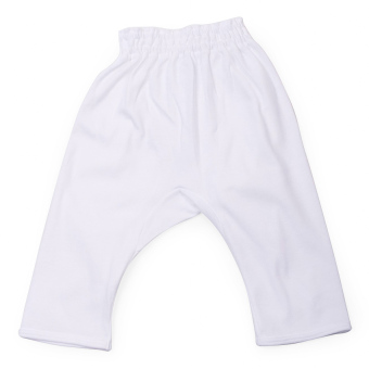 Enfant Long Pants (White) Price Philippines