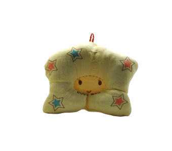 Enfant Baby Pillow (Yellow) Price Philippines