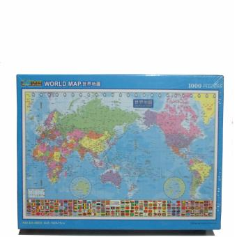Harga Taiwan Puzzle 1000 World Map