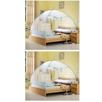 Mosquito Net Set of 2 Price Philippines