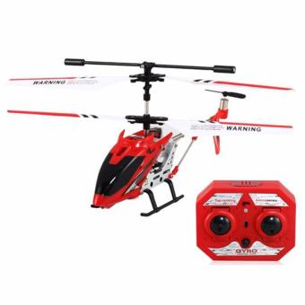 Harga Lian Sheng LS-222 Mini 3.5CH IR Remote Control Helicopter with Built-in Gyroscope (Red)