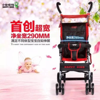 Happy Dino LD303-G074 Trolley Stroller Price Philippines