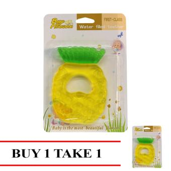 Harga MMC BK-233 Baby Designed Teether Buy 1 Take 1 - Pineapple