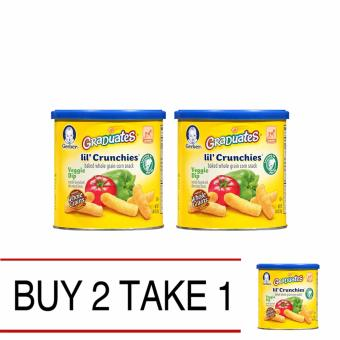 Harga Gerber Lil ' Crunchies Veggies Buy 2 Take 1