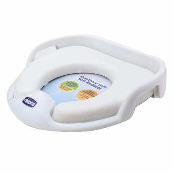 Chicco Potty Soft Seat (White) Price Philippines