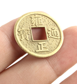Harga Brass Chinese Feng Shui Fortune Wealth Coins Lot