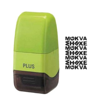 Harga Kuhong 2017 Plus Guard Your ID Roller Stamp SelfInking Stamp Messy Code Security Office - intl