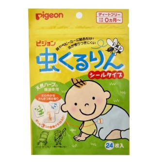 Harga Pigeon Anti Insect Patch 24's