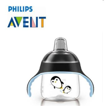 Harga Avent My Penguin Sippy Cup 7oz/200ml