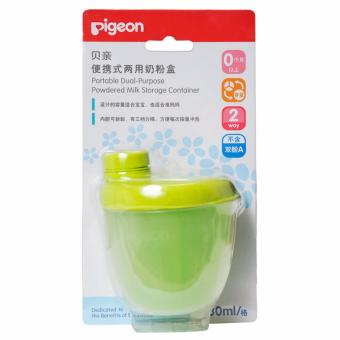 Harga Pigeon Portable Dual Powder Milk Container (Green)