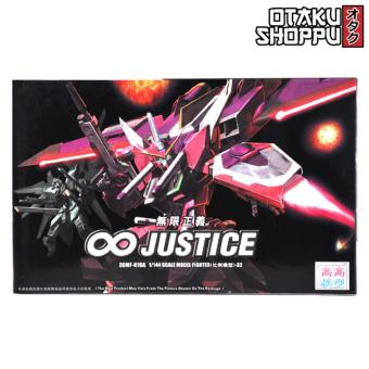 Gundam HG 1/144 ZGMF-X19A Infinite Justice Price Philippines