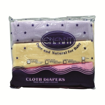 Enfant N207 Cloth Diaper 6pcs Price Philippines