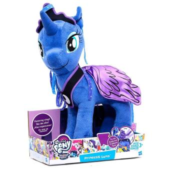 Harga My Little Pony Feature Wings Princess Luna Plush C0120