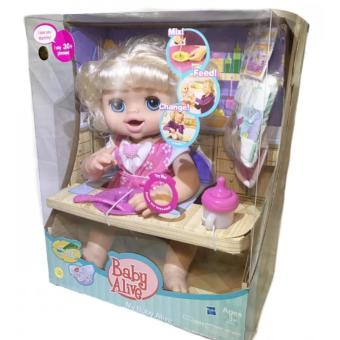 Talking Doll / My Baby Alive (Pink) Price Philippines