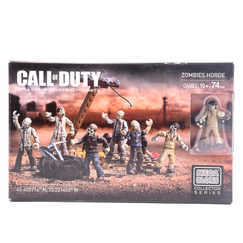 Mega Bloks Call of Duty Care Package Troop Pack Zombie Horde Price Philippines