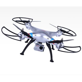 GETEK Syma X8G 2.4Ghz 6-Axis Gyro 4CH 8.0MP 1080P Drone (Silver) Price Philippines