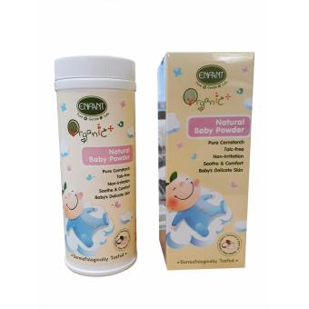 Enfant Organic Baby Powder Price Philippines