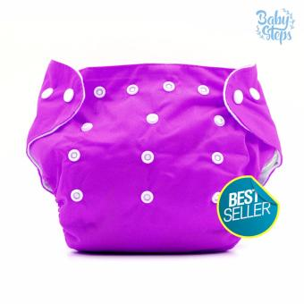 BABY STEPS Cloth Baby Diapers (Violet) Price Philippines