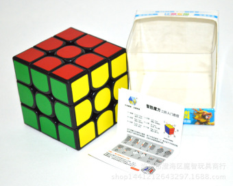 Harga Speed Dragon Professional Rubik Cube Smooth Puzzle 3x6