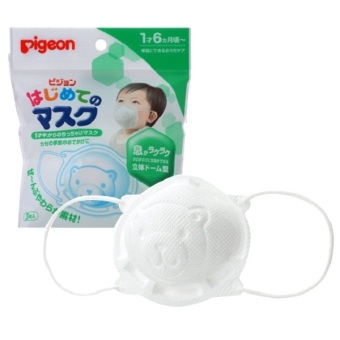 Harga Pigeon Disposable Baby Face Mask
