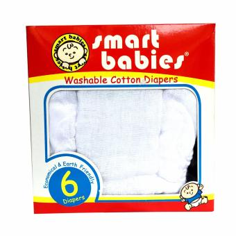 Smart Babies Washable Cotton Diapers ( 6pcs / pack ) Price Philippines