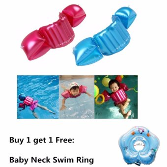 PAlight Kids Baby Inflatable Swim Arm Float Ring + Baby Neck Swim Ring - intl Price Philippines