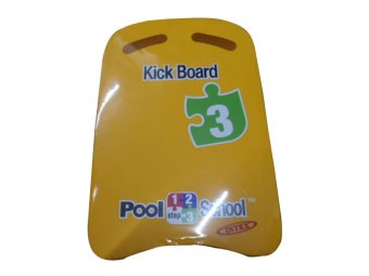 Intex Kick Board Pool School Step 3 (Yellow)