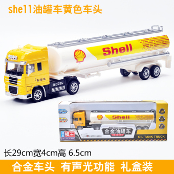 Kawei children's toy model car freight truck model