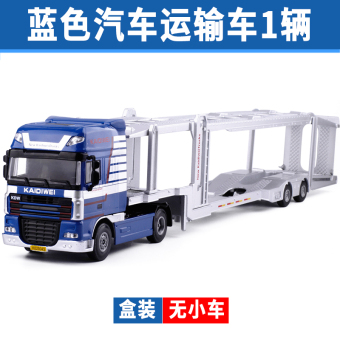 KDW double layer Freight Truck car