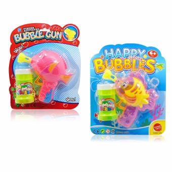 Kids Play Bubble Gun Outdoor Play SET OF 2 Price Philippines
