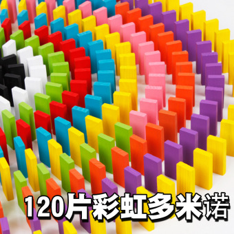 Kids' Colorful Dominoes