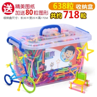 Kids' Intelligent Plastic Building Blocks
