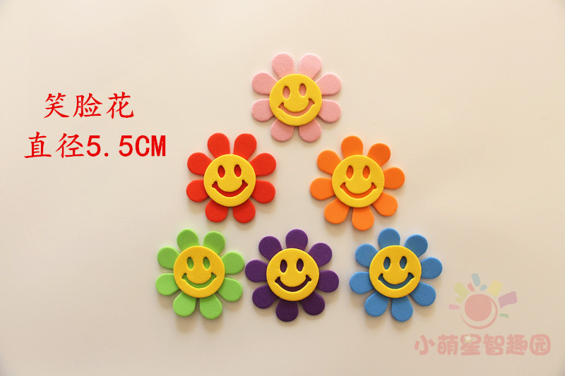 Kindergarten Classroom Wall Decorative Foam Flower
