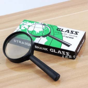 Kindergarten science toys children's magnifying glass