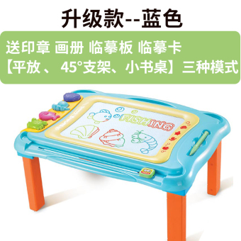 Large support-graffiti board children's tablet