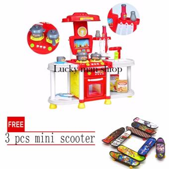 lazada and USA best selling Big size Kids Children Babies Kitchen Cooking Toy Play Set with Light and Sound Educational Learning Toy Red with free 3 pcs mini scooter