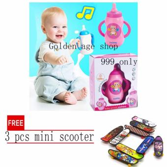 lazada and USA best selling Educational Learning Toys with SoundLight Musical Feeding Milk Bottle pink with free 3 pcs mini scooter