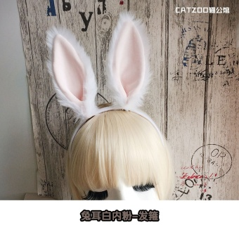 Lolita plush rabbit eared rabbit bow hair bands