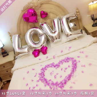 LOVE romantic marriage house decorative wedding balloon