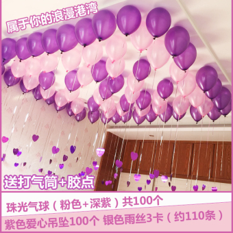 LOVE wedding marriage house decorative birthday wall balloon