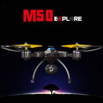 M50HW 2.4G Foldable RC Selfie Drone WiFi FPV 0.3MP Air PressAltitude Hold Black - intl Price Philippines