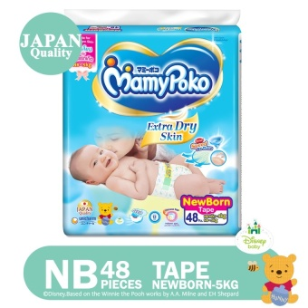 Mamypoko Extra Dry Skin Tape Diaper NB 48pcs Price Philippines