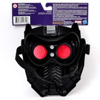 Marvel Guardian of The Galaxy Star Lod Mask C0076A - 2