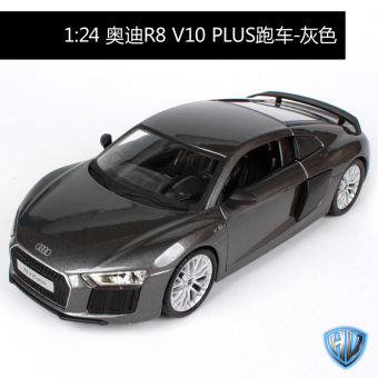 Mei Chi figure r8v10/A1 model alloy car models car model